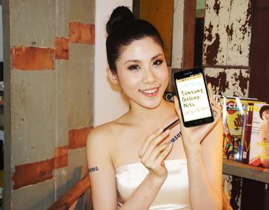 超大 5.3吋螢幕 Android 手機,Samsung Note 搶鮮體驗