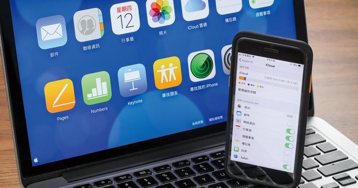 iCloud怎樣訂閱最省錢?:從50GB到海量2TB,省錢升級容量靠這招