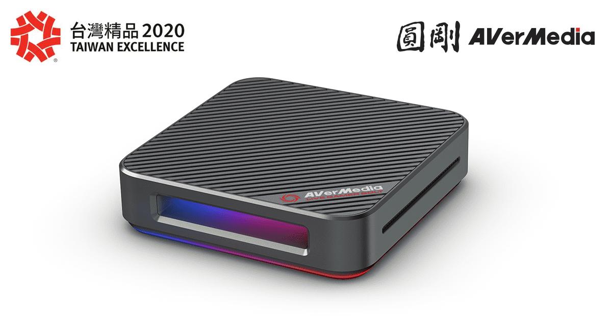 圓剛科技4K HDR外接遊戲實況擷取盒及人工智慧影像邊緣運算平台兩產品榮獲2020台灣精品獎