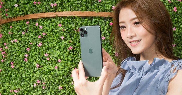 亞太電信推iPhone 11優惠攜碼最高折4400元、iPhone XR降價千元有找