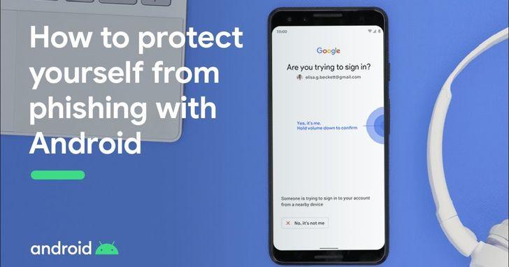 保護 Android  裝置的資料安全,Google 建議做好這些設定