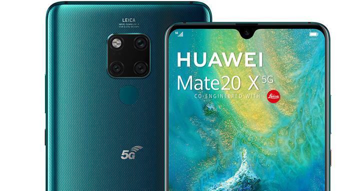 全球首款5G雙卡手機 HUAWEI Mate20 X,11月7日在台上市