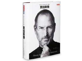 到STUDIO A買蘋果電腦,即贈《賈伯斯傳》