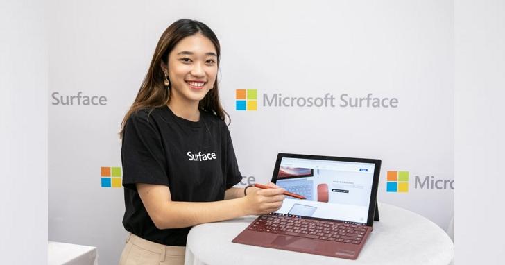 微軟 Surface Pro 7 售價 28,088 元起、七色鍵盤自由配,同場加映 Laptop 3 預購中