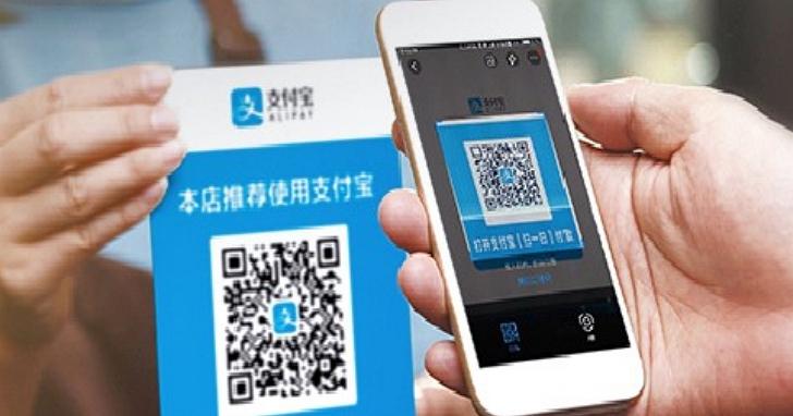 支付寶推出「Tour Pass」充值服務,外國遊客也能在中國直接用信用卡充值進行支付