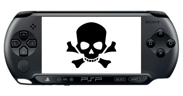 15年過後,Infinity 2.0終告PSP全線完美破解