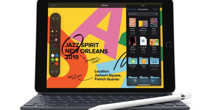 遠傳開賣第7代iPad,狂送$5000購物金、加購Apple Pencil只要5折