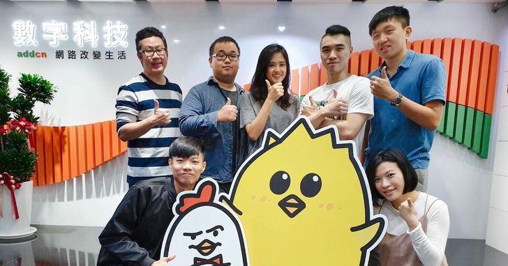 台灣打工族報告:台中市平均時薪173元居冠,高雄市、台南市平均時薪160元最低
