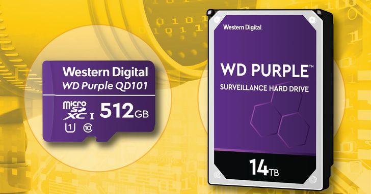 Western Digital推新品,專為公共安全、AI與智慧城市應用優化所設計