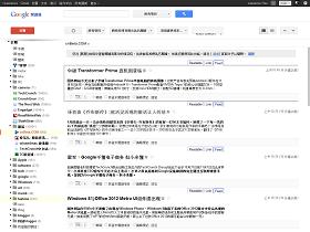 Google Reader 也套上 Google+ 風格新介面,新增 +1 按鈕