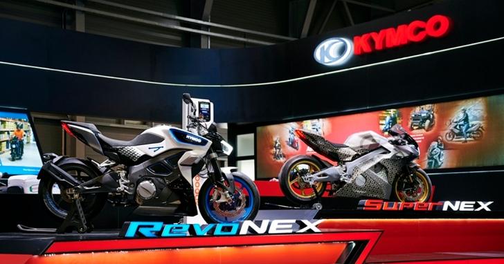 光陽兩款電動重機:SuperNEX、RevoNEX 首次於捷克新能源電動車展同台亮相