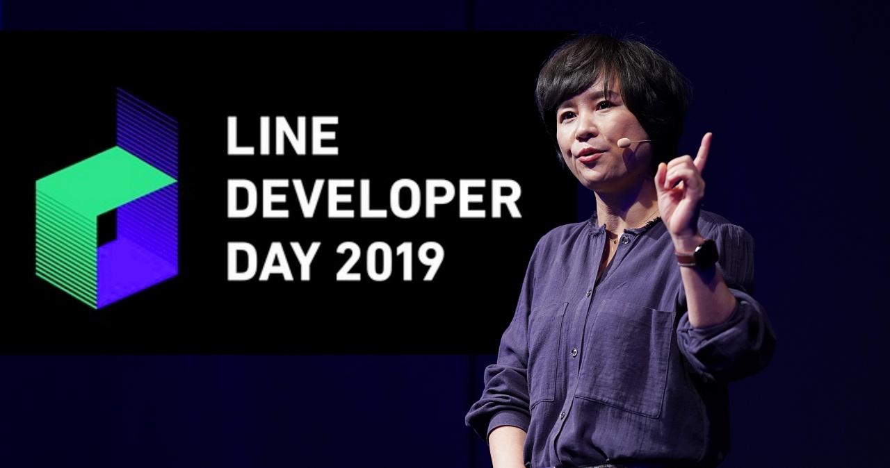 LINE 開發者大會聚焦 AI,八年共推 70+ 項服務要你「LIFE with LINE」