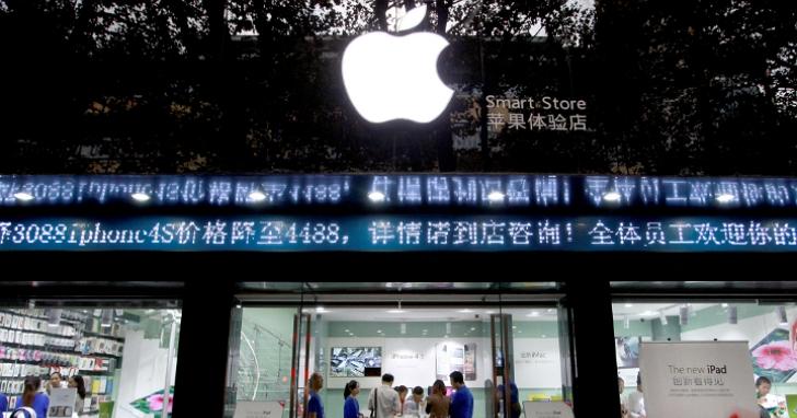 尷尬!蘋果在中國啟用Apple.com.cn 網域名稱,然後就被Safari瀏覽器警告這是釣魚網站