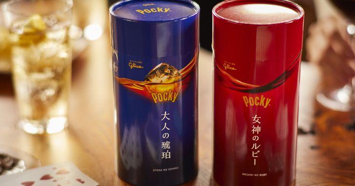 日本廣告常說的「大人味」,到底是什麼味?