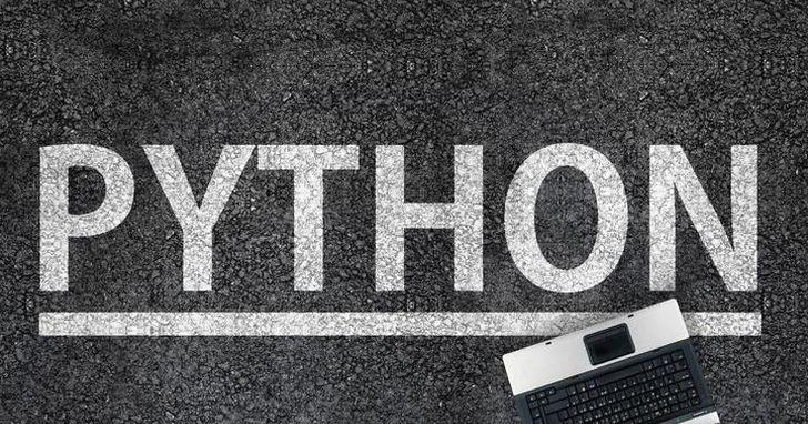 今天,你的老闆也叫你學 Python 了嗎?