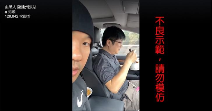 國道首宗「吃麵自駕」案遭檢舉,國道警察表示已傳下周來作證