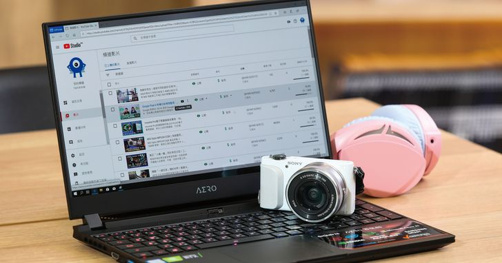 YouTuber入門第一課:YouTube後台設定全攻略,簡單易懂的後台管理術