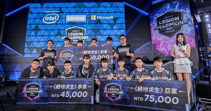 Lenovo第四屆「Legion 菁英賽」總冠軍M1 Esports將遠征泰國總決賽