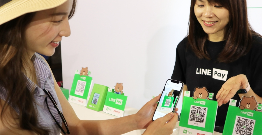 LINE Pay 一卡通正式更名!LINE Pay 變成獨立的 app,還將可跨台日韓泰使用支付