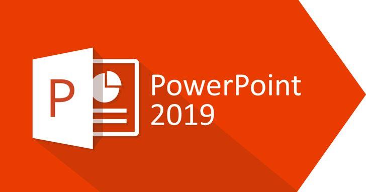 PowerPoint動畫效果製作技巧:利用分段突顯技巧,有助強化資訊呈現