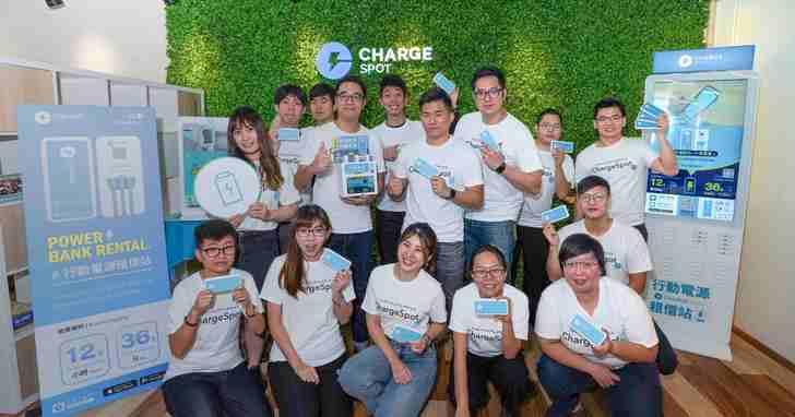 共享行動電源ChargeSPOT募得投資200萬美金,將擴展超過7000個租借站
