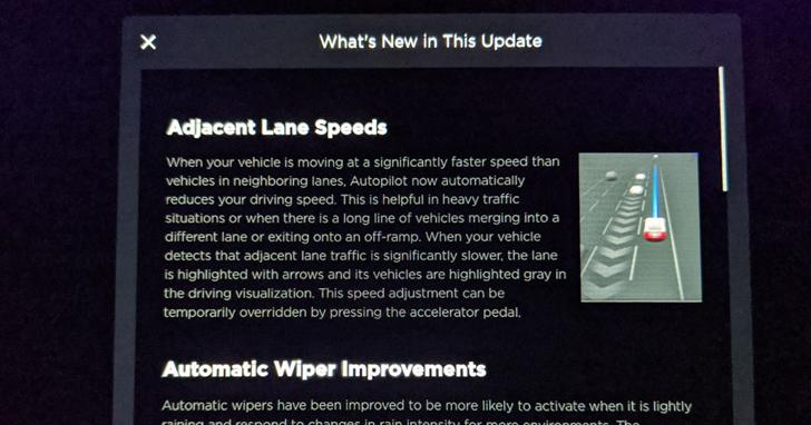 特斯拉電動車程式更新,功能升級離自動駕駛更近一步