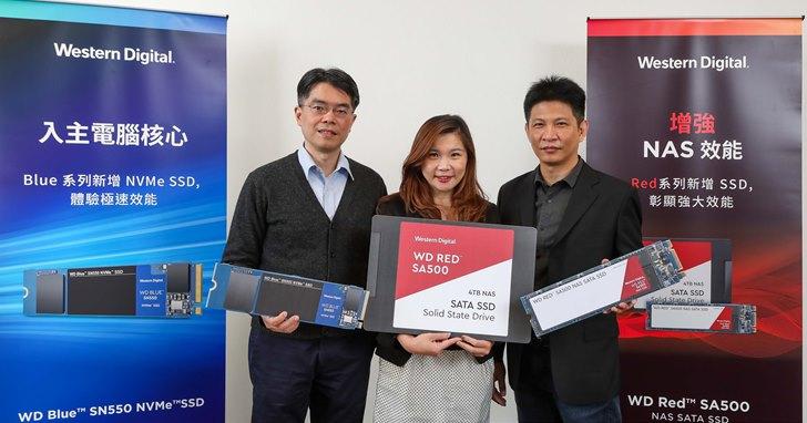 Western Digital推出WD Blue SN550 NVMe SSD  專為科技專業人士所設計 速度為SATA SSD的四倍