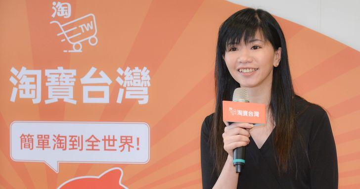 淘寶台灣雙12創佳績,業績超越雙11成長近20%