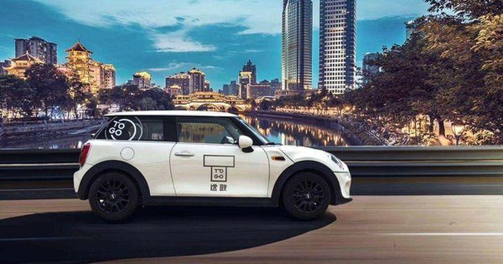「共享」不再是賺錢的萬靈丹,中國共享汽車產業正等待最後一根稻草來壓垮