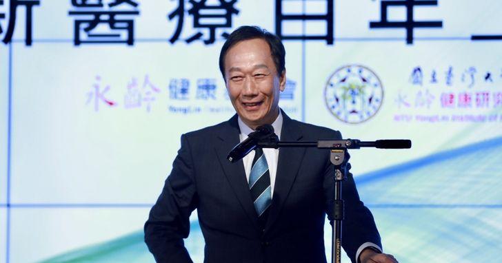 郭台銘發起「活120歲」挑戰,找7大國際生技廠合作拼精準健康