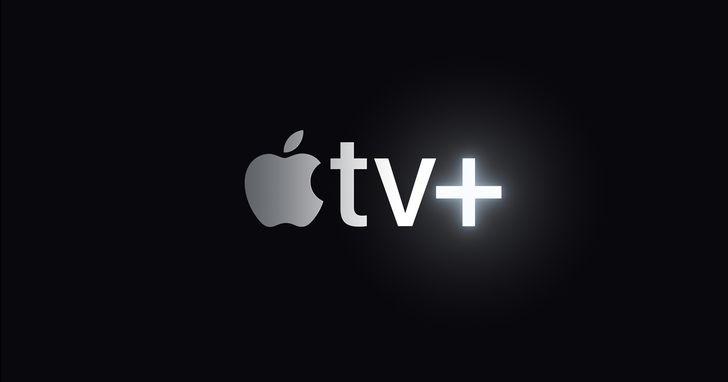 Apple TV+怎麼訂閱最划算:除了7天免費看之外,這些裝置可以免費看一年你用了嗎?