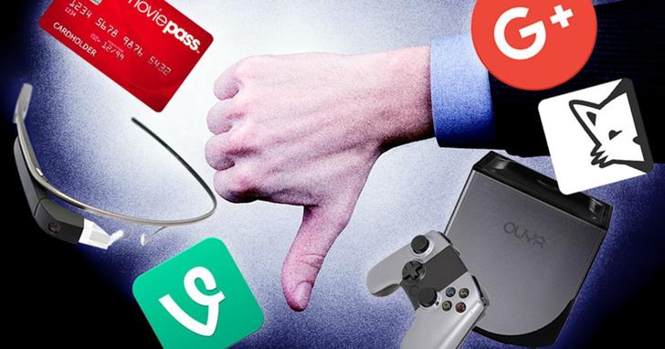 外媒評選十年最失敗的科技產品,Google、蘋果、微軟、三星都上榜