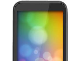 HTC Ville 曝光,將採 Android 4.0、HTC Sense 4.0
