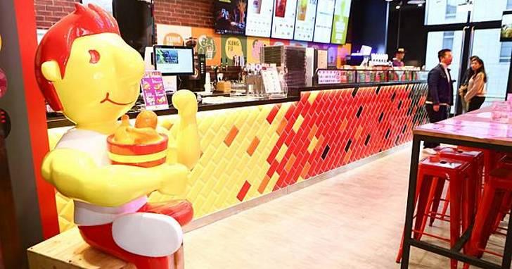 白天賣炸雞,晚上變酒吧!頂呱呱進駐遠百信義A13玩了哪些創新?