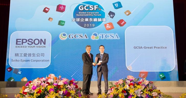 Epson以投影技術打造「夢幻水族園」,榮獲GCSA最佳實踐獎