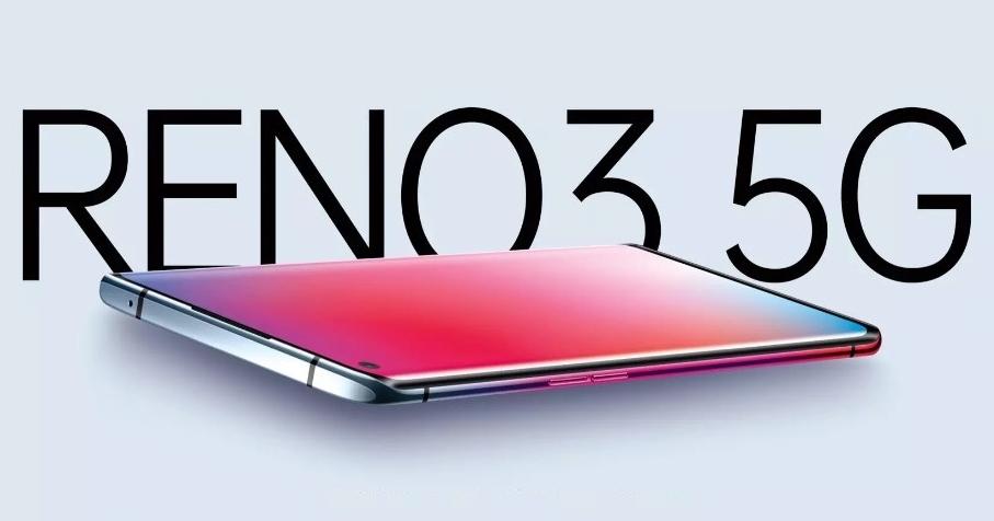OPPO Reno 3 / Reno 3 Pro 中國發表,支援 5G 網路、攝錄功能升級
