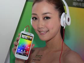 HTC Sensation XL 動手玩,11月16日上市,售價20,900元