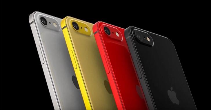 蘋果 iPhone SE2 外觀圖曝光:你會買一款長得像舊iPhone的新手機,或是長得像新iPhone的舊手機?