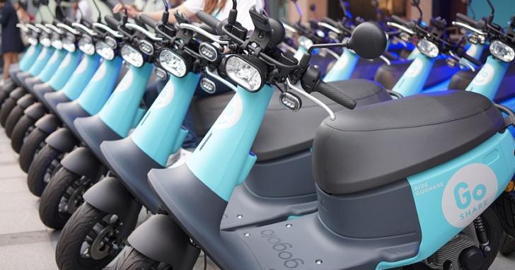 GoShare宣布上線120天以來用戶突破40萬,有人最遠騎到台中換電、騎乘距離達 325公里