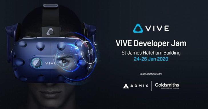 HTC攜手倫敦大學金匠學院與Admix,「倫敦VIVE開發者大賽」月底開跑