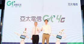 亞太成唯一沒有5G熱門3.5GHz頻段的電信業者,聲明表示發展5G決心不變
