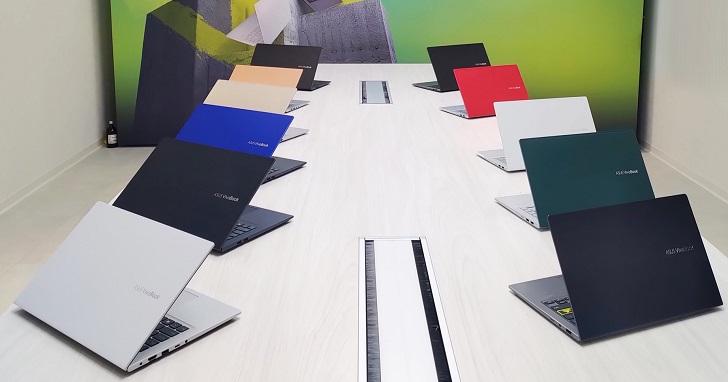 Asus VivoBook 三大產品線,亮眼的撞色風格、鎖定新世代年輕族群