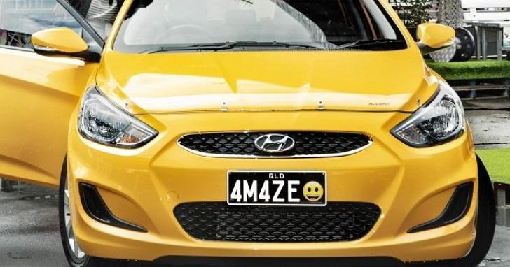 Emoji表情將有望現身美國車牌,讓駕駛也能表達心情