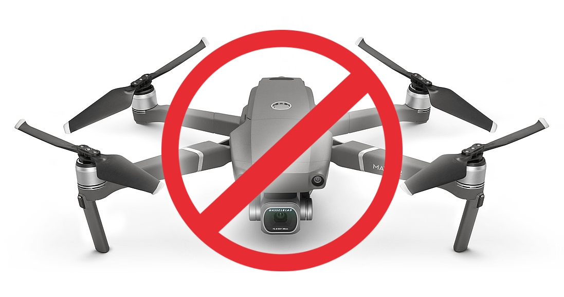 DJI 剉著等,美國政府宣布正式禁用中國製無人機