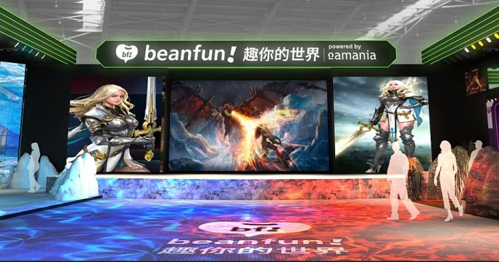 震撼!遊戲橘子、傑仕登等廠商宣布,退出本屆台北國際電玩展