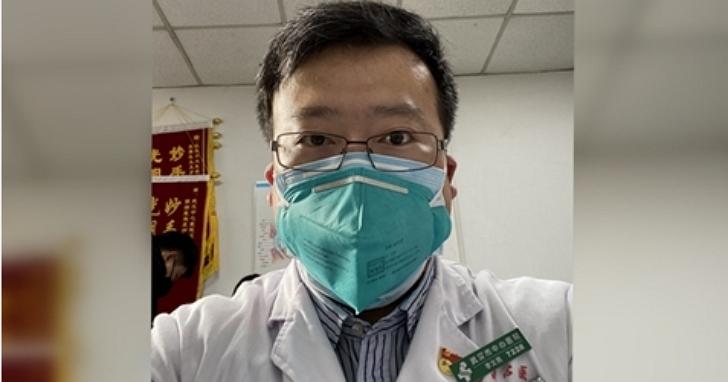武漢病毒「吹哨者」李文亮醫生過世:曾因「傳播謠言」而被當地警方警告、最終因接診過程遭感染