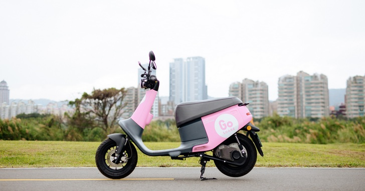 粉紅限定GoShare車輛即日起上路!再加碼推出害羞開廂小驚喜