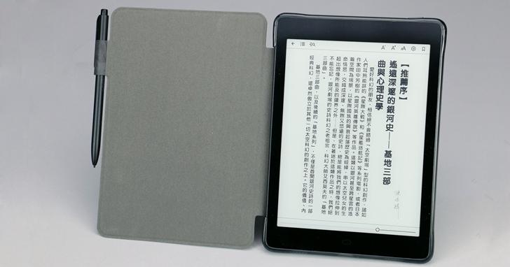 採用Android 6.0,具有手寫功能的7.8吋電子墨水閱讀器 Gaze Note