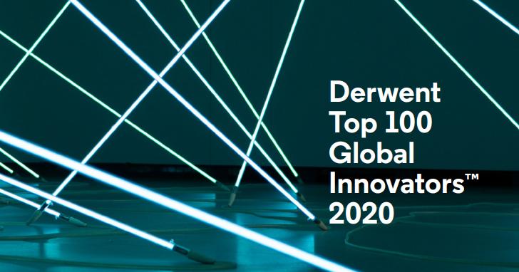 德溫特全球百大創新機構名單,鴻海、HTC、工研院、廣達皆入列