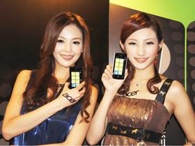 入門芒果機 Acer Allegro 發表 11月底11,900元開賣